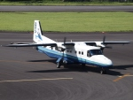 FT51ANさんが、大島空港で撮影した新中央航空 228-212の航空フォト(写真)