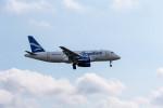 pcmediaさんが、静岡空港で撮影したヤクティア・エア 100-95LRの航空フォト(写真)
