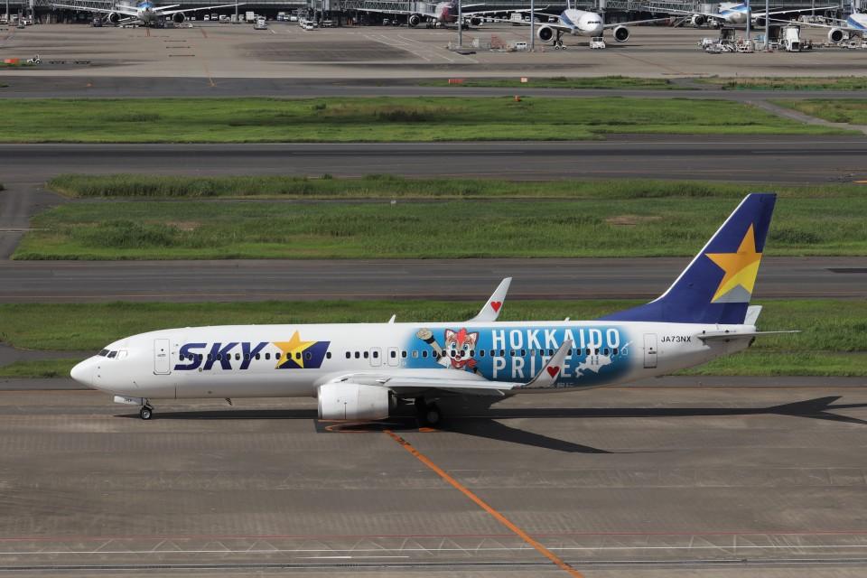 KAZFLYERさんのスカイマーク Boeing 737-800 (JA73NX) 航空フォト