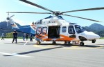 Dickiesさんが、伊豆ゲートウェイ函南で撮影した静岡県消防防災航空隊 AW139の航空フォト(写真)