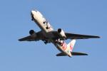 kuro2059さんが、伊丹空港で撮影した日本航空 767-346/ERの航空フォト(飛行機 写真・画像)