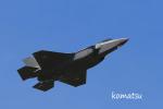 わかすぎさんが、小松空港で撮影した航空自衛隊 F-35A Lightning IIの航空フォト(写真)