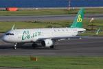 キイロイトリさんが、関西国際空港で撮影した春秋航空 A320-214の航空フォト(写真)