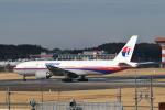 panchiさんが、成田国際空港で撮影したマレーシア航空 777-2H6/ERの航空フォト(飛行機 写真・画像)