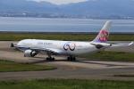 T.Sazenさんが、関西国際空港で撮影したチャイナエアライン A330-302の航空フォト(飛行機 写真・画像)