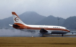 LEVEL789さんが、松山空港で撮影した南西航空 737-2Q3/Advの航空フォト(飛行機 写真・画像)