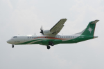 ぎんじろーさんが、台北松山空港で撮影した立栄航空 ATR-72-600の航空フォト(写真)