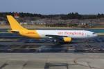 メンチカツさんが、成田国際空港で撮影したエアー・ホンコン A300F4-605Rの航空フォト(写真)