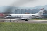ぎんじろーさんが、台北松山空港で撮影したユタ銀行 G200/G250/G280の航空フォト(写真)