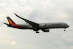 採れたてほしいもさんが、ロンドン・ヒースロー空港で撮影したアシアナ航空 A350-941XWBの航空フォト(写真)
