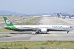 FLYING  HONU好きさんが、関西国際空港で撮影したエバー航空 787-10の航空フォト(写真)