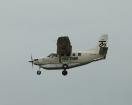 おぶりがーどさんが、松本空港で撮影したスカイトレック Kodiak 100の航空フォト(飛行機 写真・画像)
