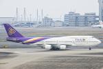 SGR RT 改さんが、羽田空港で撮影したタイ国際航空 747-4D7の航空フォト(写真)