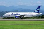 yabyanさんが、静岡空港で撮影したヤクティア・エア 100-95LRの航空フォト(写真)
