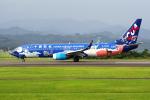 yabyanさんが、静岡空港で撮影した中国聯合航空 737-8HXの航空フォト(飛行機 写真・画像)