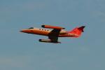 OMAさんが、岩国空港で撮影した海上自衛隊 U-36Aの航空フォト(飛行機 写真・画像)