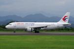 yabyanさんが、静岡空港で撮影した中国東方航空 A320-214の航空フォト(写真)