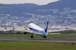 ☆ライダーさんが、伊丹空港で撮影した全日空 777-281/ERの航空フォト(写真)