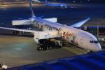 ☆ライダーさんが、中部国際空港で撮影した日本航空 787-9の航空フォト(写真)