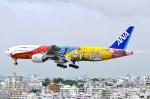 ういるばさんが、那覇空港で撮影した全日空 777-281/ERの航空フォト(写真)