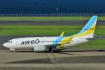 ちっとろむさんが、羽田空港で撮影したAIR DO 737-781の航空フォト(写真)