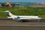 ちっとろむさんが、羽田空港で撮影したベルジャヤ・エア BD-700-1A11 Global 5000の航空フォト(写真)