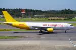 SFJ_capさんが、成田国際空港で撮影したエアー・ホンコン A300F4-605Rの航空フォト(写真)