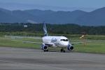 yamatoさんが、静岡空港で撮影したヤクティア・エア 100-95LRの航空フォト(写真)