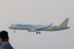 OS52さんが、香港国際空港で撮影したセブパシフィック航空 A321-211の航空フォト(写真)
