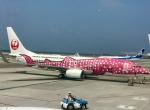 Akihiko Kanazawaさんが、那覇空港で撮影した日本トランスオーシャン航空 737-8Q3の航空フォト(写真)