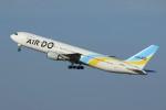 メンチカツさんが、羽田空港で撮影したAIR DO 767-381の航空フォト(写真)