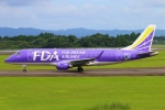 Kuuさんが、鹿児島空港で撮影したフジドリームエアラインズ ERJ-170-200 (ERJ-175STD)の航空フォト(写真)