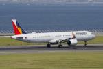 yabyanさんが、中部国際空港で撮影したフィリピン航空 A321-271Nの航空フォト(写真)