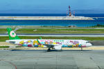 delawakaさんが、那覇空港で撮影したエバー航空 A321-211の航空フォト(写真)