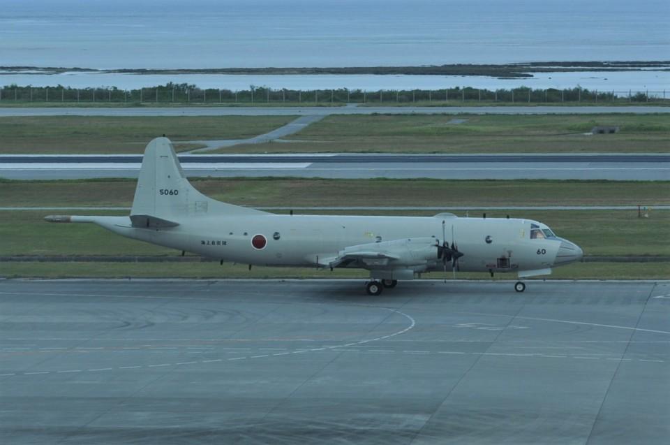 kumagorouさんの海上自衛隊 Kawasaki P-3C Orion (5060) 航空フォト