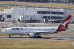 kikiさんが、シドニー国際空港で撮影したカンタス航空 A330-202の航空フォト(写真)