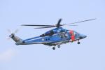 S.Chobyさんが、成田国際空港で撮影した千葉県警察 AW139の航空フォト(写真)