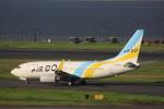 けいとパパさんが、羽田空港で撮影したAIR DO 737-781の航空フォト(写真)
