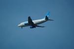 FRTさんが、ブヌコボ国際空港で撮影したエアカンパニー・アルメニア 737-505の航空フォト(飛行機 写真・画像)
