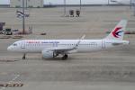 yabyanさんが、中部国際空港で撮影した中国東方航空 A320-251Nの航空フォト(写真)