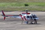 小型機専門家さんが、高知空港で撮影した西日本空輸 AS350B3 Ecureuilの航空フォト(写真)