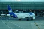 FRTさんが、パリ シャルル・ド・ゴール国際空港で撮影したジューン A320-214の航空フォト(飛行機 写真・画像)