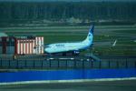 FRTさんが、ドモジェドヴォ空港で撮影したアルロサ航空 737-83Nの航空フォト(飛行機 写真・画像)
