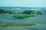 FRTさんが、ドモジェドヴォ空港で撮影したS7航空 A319-114の航空フォト(写真)
