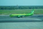FRTさんが、ドモジェドヴォ空港で撮影したS7航空 737-83Nの航空フォト(写真)