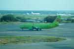 FRTさんが、ドモジェドヴォ空港で撮影したS7航空 737-8LPの航空フォト(飛行機 写真・画像)