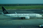 FRTさんが、ドモジェドヴォ空港で撮影したエジプト航空 737-866の航空フォト(飛行機 写真・画像)