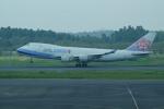 FRTさんが、成田国際空港で撮影したチャイナエアライン 747-409F/SCDの航空フォト(飛行機 写真・画像)