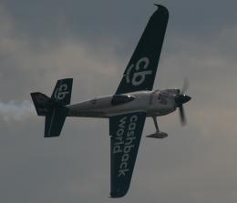 SVMさんが、幕張海浜公園で撮影したカナダ企業所有 Edge 540 V3の航空フォト(飛行機 写真・画像)