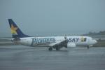 Rsaさんが、那覇空港で撮影したスカイマーク 737-86Nの航空フォト(写真)